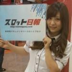 【パチンコ女性店員】美人日報 vol.2 キング1
