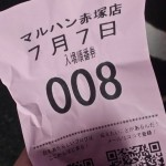 【7月7日 マルハン】稼働日記・設定狙い 前編