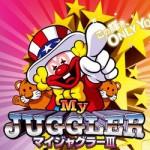 マイジャグラー3 オリジナル試打動画・感想