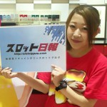 【北関東最大の沖スロコーナー】ビックマーチひたちなか店