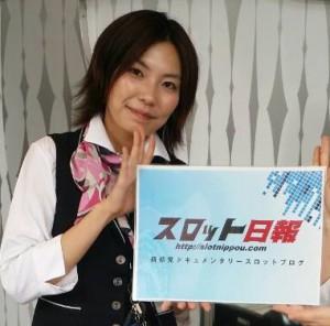 コスモジャパン女性スタッフ