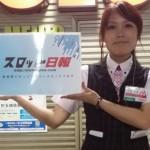 【一期一会を掲げる地域密着型大型店】ベイシティ名宝大須店