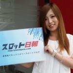 【パチンコ女性店員】美人日報 vol.3 スロットクラブ日立店