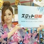 【パチンコ女性店員】美人日報 vol.4 パーラー毎日 東村山店
