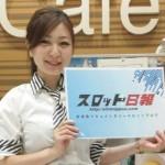 コーヒーレディ特集 vol.1@蒲田駅近辺 コーヒーレディの魅力について