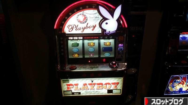 パチスロ「PLAYBOY」LimitedEdition