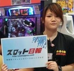キコーナ蒲田 女性スタッフ