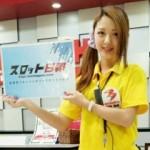 【パチンコ女性店員】美人日報 vol.7 ビックマーチ佐野店