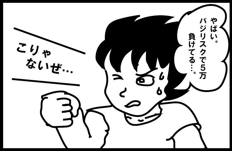 4コマ漫画7-1
