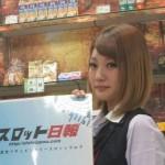 【まどマギ一色のパチンコ店】ザ・シティ/ベルシティ川崎店