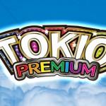 CRAトキオプレミアム スペック・ゲーム性・遊び方・感想・評価