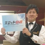 【地元客に愛される駅前大型店】SAP蒲生