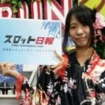 【日本最大級パチスロAタイプ専門店】BUNBUN