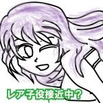 スロキャライラストクイズ☆