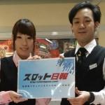 【日本最大級の0.5円パチンコ専門店】セブンS川崎店