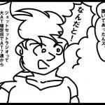 「4号機の名機復活!」4コマ漫画スロニチくん 第9話
