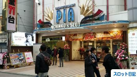 PIA町田