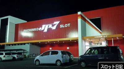 JP7館林