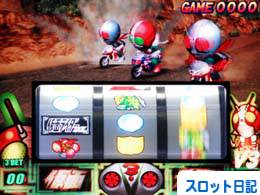 仮面ライダーDX走れ!スーパーバイク編
