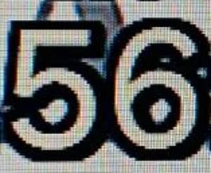 設定56?
