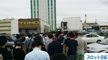 TOHO川越店並び