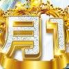 20161012_honnsha_line_a4tate_%e4%bf%ae%e6%ad%a32