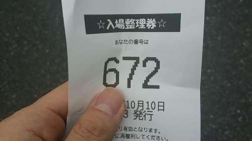 28452