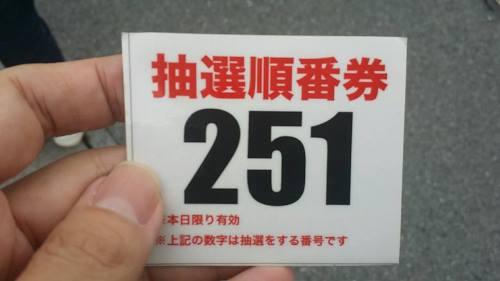 29552