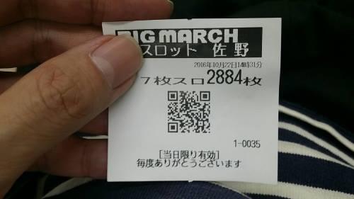 29569