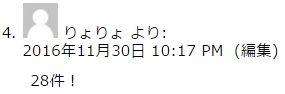 2016y12m10d_190145905