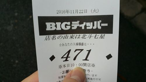 32116