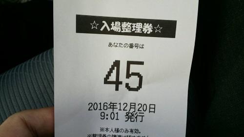 34139