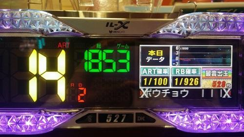 35755