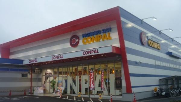 コンパル橋本