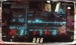 アイム566