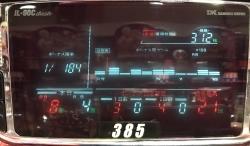 マイジャグ385