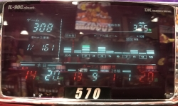 アイム570