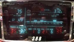 マイジャグ388