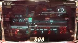 マイジャグ500