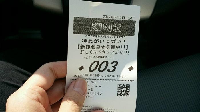 41757