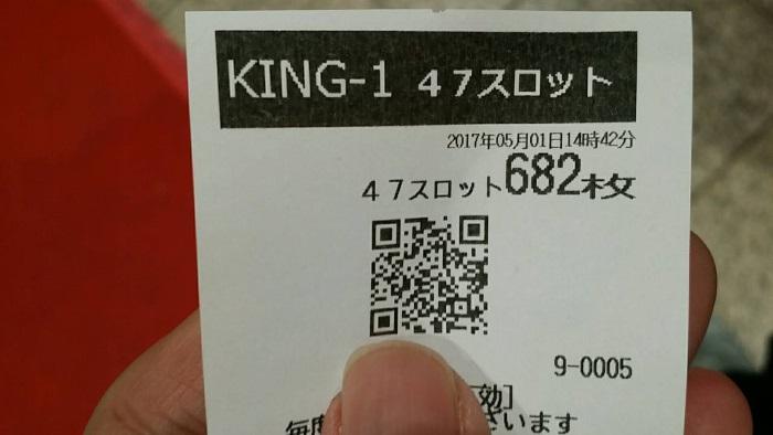 41762