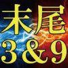 2017y06m20d_1053561
