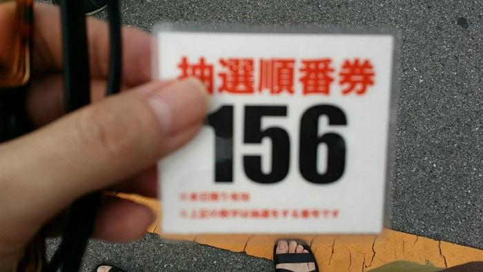 46230