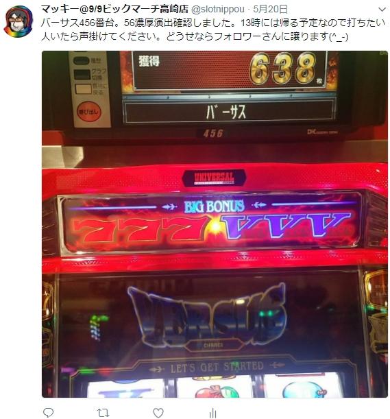 2017y09m04d_000810668