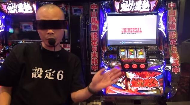 魁!!男塾2