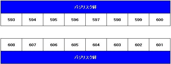 2017y10m29d_234613781
