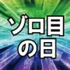 2017y12m04d_200532980