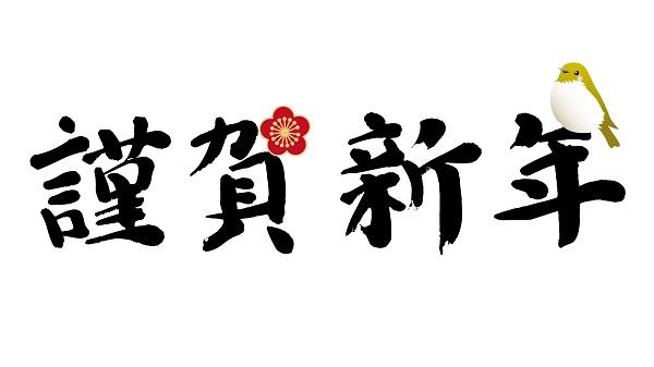 kingashinnengazou1