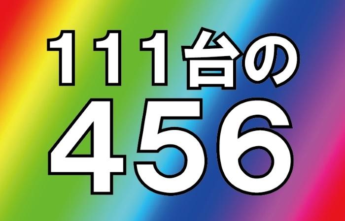 2018y01m19d_010253059