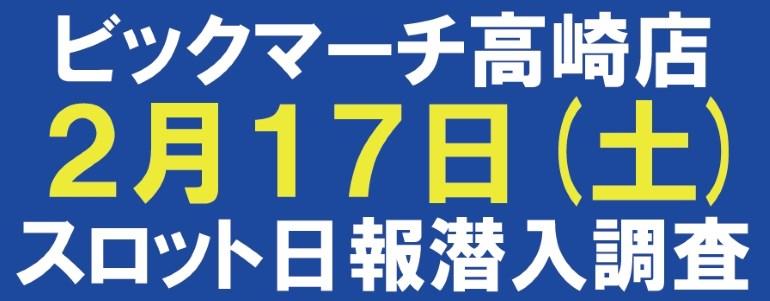 2018y01m30d_182211114